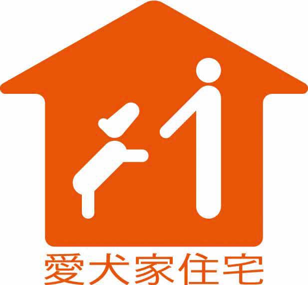 愛犬家住宅ロゴ